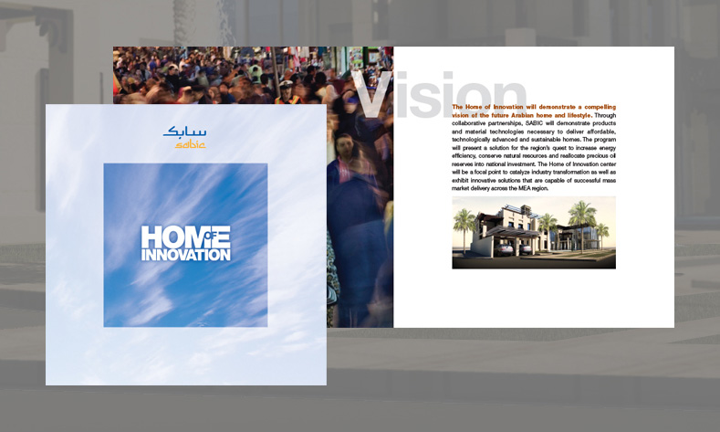 SABIC Home of Innovation